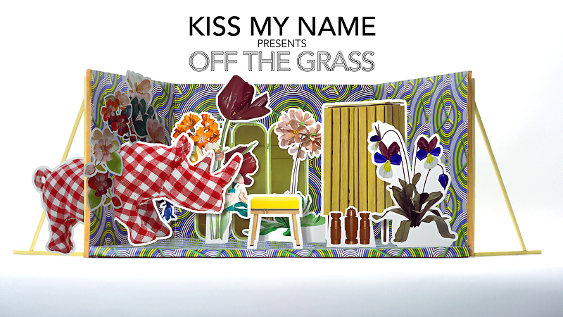DDW17 - KissMyName - Off The Grass okt. 2017