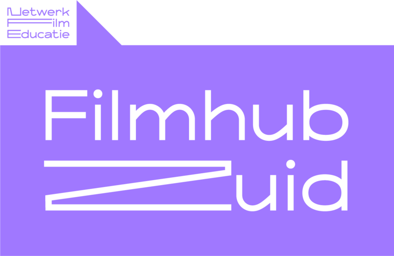 Filmhub Zuid