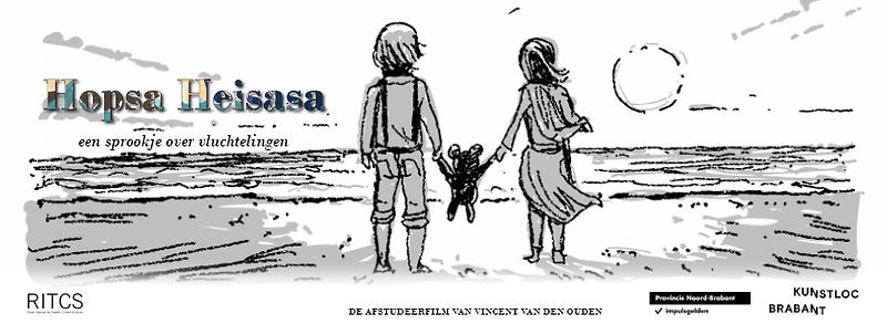 Hopsa Heisasa - Crowdfunding afstudeerfilm