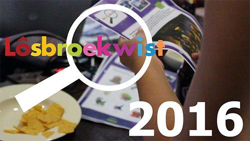 Losbroekwist aftermovie 2016