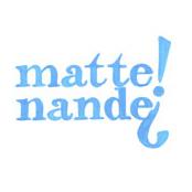Matty Jorissen / Wijnand Driessen