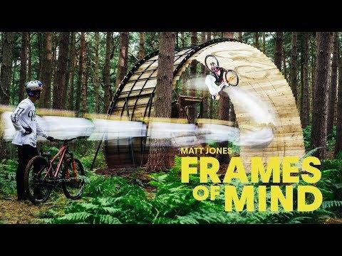 Must see: Matt Jones | Frames Of Mind