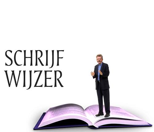 Tilburg University - Schrijfwijzer